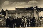 Пл. Ленина, Выставочная витрина