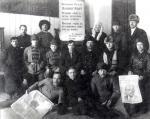 Делегация от Рязанской губернии, участвовашая в похоронах В. И. Ленина. Фотография 1924 года.
