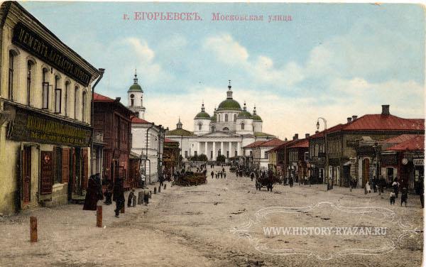 Московская улица успенский белый