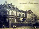 Скопин, Садовая улица, духовное училище