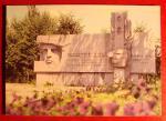 Памятник Ф. Полетаеву в Роще