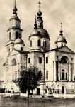 Раненбург, Троицкий собор