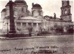 Взрыв Белого собора 17 апреля 1935 года