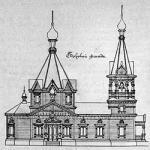 Проект храма в слоб. Угорной Егорьевского уезда Рязанской губернии