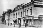 Частная мужская гимназия Зелятрова, улица Астраханская