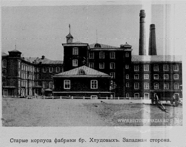 Егорьевск старые корпуса фабрики
