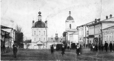 Соборная улица. 1909г.