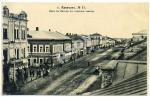Касимов. Вид на Соборную (Советскую) улицу с птичьего полета