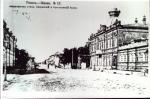 Астраханская улица. Здание дворянского и крестьянского земельного банков, 1916 г.