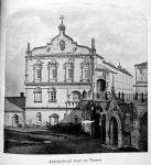 Архиерейский дом в Рязани