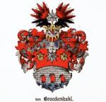 Брукендали и Эманы